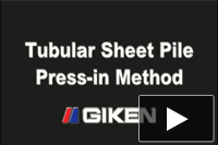 Tubular Pile Press-in Method