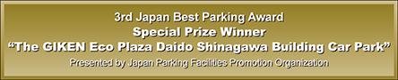 eco-park_award01
