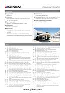giken_corporate_profile