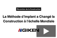 Corporate Profile_French