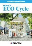 mobile_eco-cycle