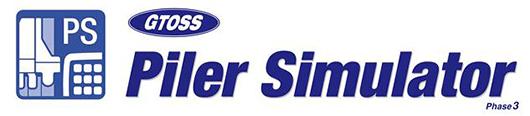 piler-simulater