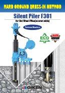 piler_technical_f301