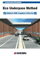 press-in_eco-underpass