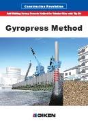 press-in_gyropress