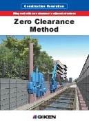 press-in_zero-clearance