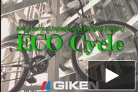 ECO Cycle-Automated Underground Bicycle Parking