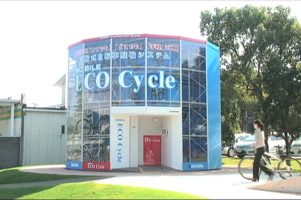 可搬式自転車駐輪システム モバイルエコサイクル
