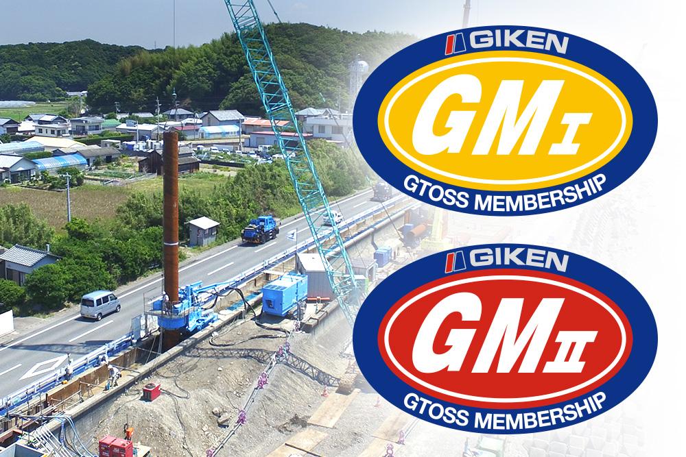 GMメンバーズサイト