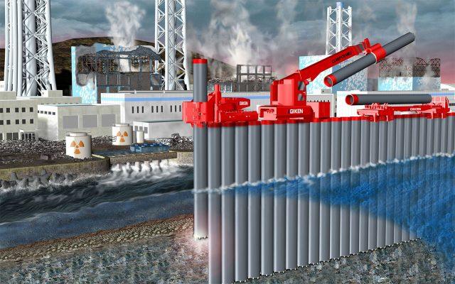 原子力施設・化学工場損壊対策「インプラント遮水壁」 1