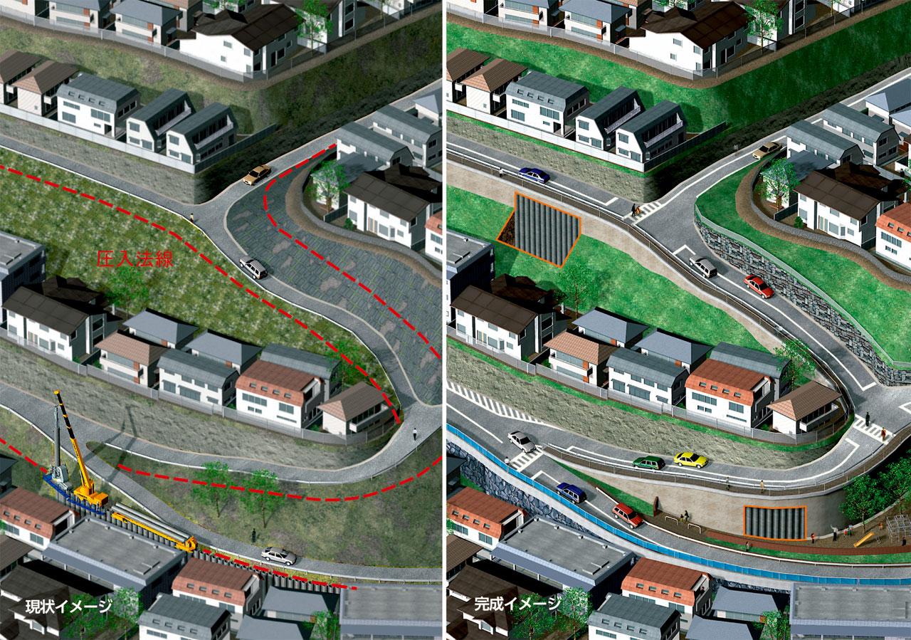 狭隘道路の拡幅 2