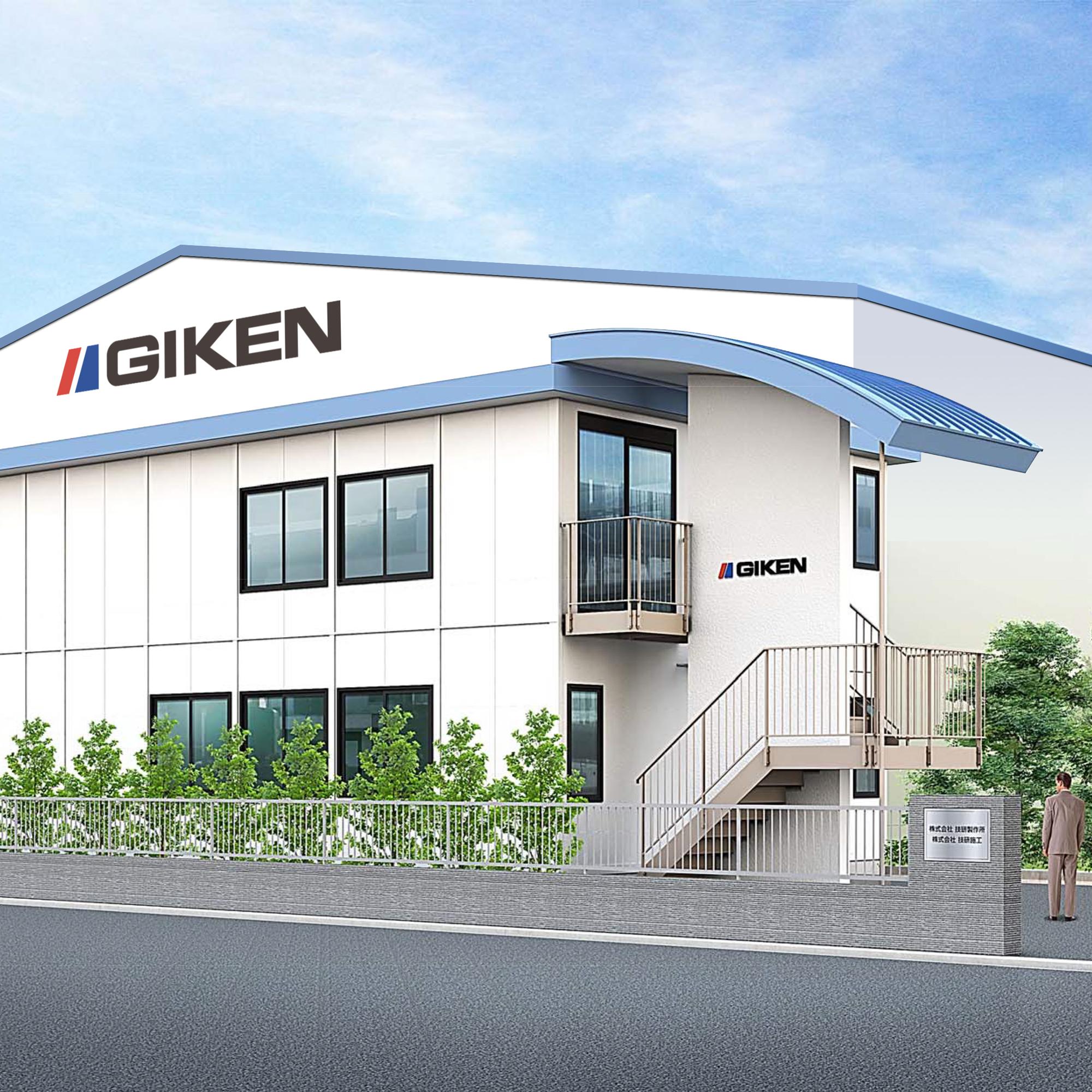 千葉県浦安市に「関東工場」を開設
