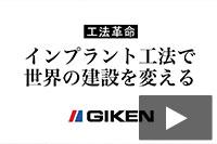 video01-7