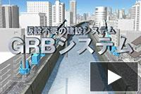 video02-2