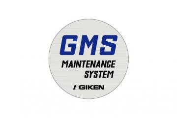 GIKENメンテナンスシステム