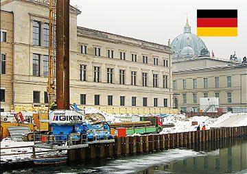 現場写真_ドイツ
